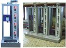 KDT—2小型四層電梯模型實訓系統
