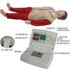 心肺复苏模拟人,急救训练教学模拟人,模拟人,矿山救护训练模拟人,军队急救训练模型