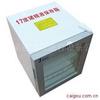 廣西畜牧水產局17度精液冰箱,便攜式鮮精運輸箱-運輸箱