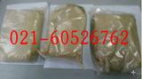 溴甲酚绿CAS号:76-60-8现货特价供应