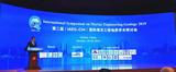 双杰特参加第二届国际海洋工程地质会议