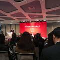 精准课堂(聪明班尼) 获北京市2019年海淀区市民学习品牌荣誉称号!
