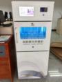 金陵科技學院引進福諾自助圖書消毒機