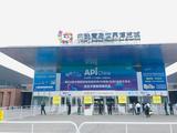 上海同田生物热烈祝贺2020中国国际医药原料药/中间体/包装/设备交易会(API China)顺利召开!