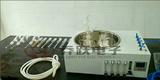 四位电动升降酸化硫化物吹气装置