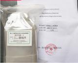 HTSB-1 土壤有效态成分分析标准物质