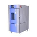 江苏高低温湿热试验箱环境老化试验箱电子式传感器