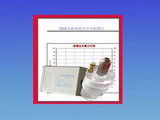 碳酸盐分析仪  ? 型号;MHY-20372