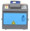 荧光增白剂检测仪  型号:MHY-28470