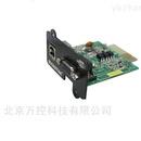 USB+RS232通讯卡监控通讯卡