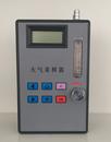 大气采样器  空气采样器 DP-Q1500
