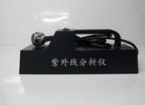 亚欧 手提式紫外分析仪, 紫外分析仪  DP-H204B
