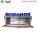 老化试验箱紫外线塑料老化测试机