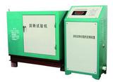 树脂薄片、钹形砂轮回转机     型号:MHY-11697