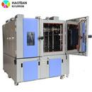氙灯老化测试机HT-QSUN-010测试稳定