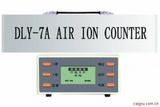 全自动空气负离子专用测量仪