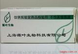天麻素/Gastrodin/62499-27-8/标准品