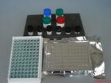 猪白介素1(IL-1)酶联免疫(Elisa)试剂盒