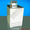BLY-V30立式恒温油槽