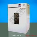 GHP-9080BS隔水式培养箱