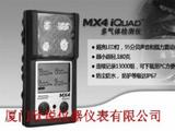 美国英思科MX4 iQuad便携式多气体检测仪MX4 iQuad
