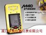 美国英思科M40便携式多气体检测仪M40