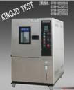 高低温试验箱价格,高低温试验箱直销厂家的价格