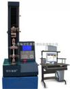 钢化玻璃压力试验机