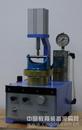 自动水压测试机
