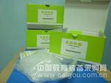 D1055-01 E-Z 96? Fastfilter BAC/PAC DNA Kit