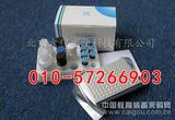 大鼠白介素15含量检测,IL-15 ELISA测定试剂盒