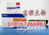 豚鼠血清总补体含量检测,CH50 ELISA测定试剂盒