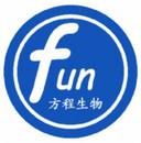 特级胎牛血清Gibco 16000044现货价格优惠 北京方程生物公司