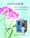 上海温度试验装置/高低温箱价格【林频直销】