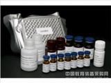 牛雌二醇(E2)ELISA试剂盒