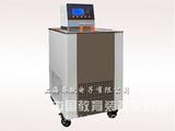 小型低温恒温水浴槽,高精度低温恒温槽,南京低温恒温槽厂家