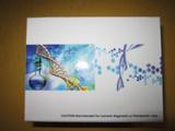 山羊丙酮检测(acetone)ELISAKIT说明书| 试剂盒价格 北京