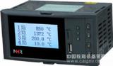 虹润品牌液晶汉显控制仪/无纸记录仪