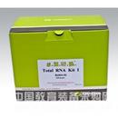 D1095-01 E-Z 96? SE Plasmid Kit