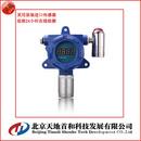 CL2检测仪|固定式CL2分析仪|在线式氯气报警器