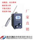 手提式NO气体报警仪|泵吸式NO气体监测仪|检测一氧化氮的仪器