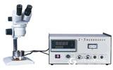 精密数字显微熔点测定仪