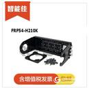 智能佳 机器人结构件套装 原装进口 Dynamixel Pro FRP54-H210K