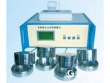 水分活度仪,水份活度仪,智能水分活度测量仪 FA-HD-4