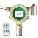 在线式氧气检测报警仪,固定式氧气检测报警仪 FA-GD500-O2
