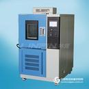 恒温恒湿试验箱直销价格 恒温恒湿实验箱作用 可程式恒温恒湿箱排名