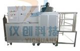 超临界高温乙醇干燥装置