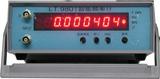 智能频率计 LT9801 国产全新