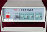 YZ06-2型彩显信号发生器