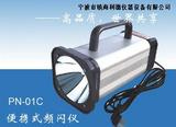 便携式频闪仪PN-01C